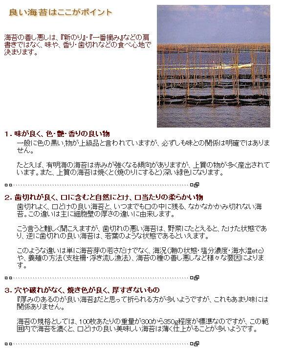 大野海苔2